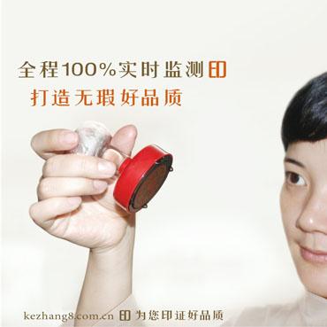 广州刻章公司为您印证好品质