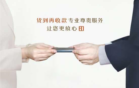 广州更换新版发票章