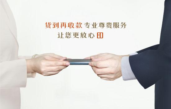 广州刻章专业制作