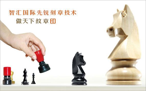 广州正规公安局指定刻章