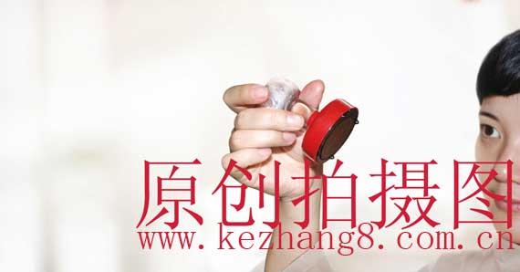 证明原创的文件:用广州印章连锁在职员工拍摄的宣传图片